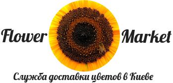 Доставка цветов Киев - цветочный магазин Flower Market.